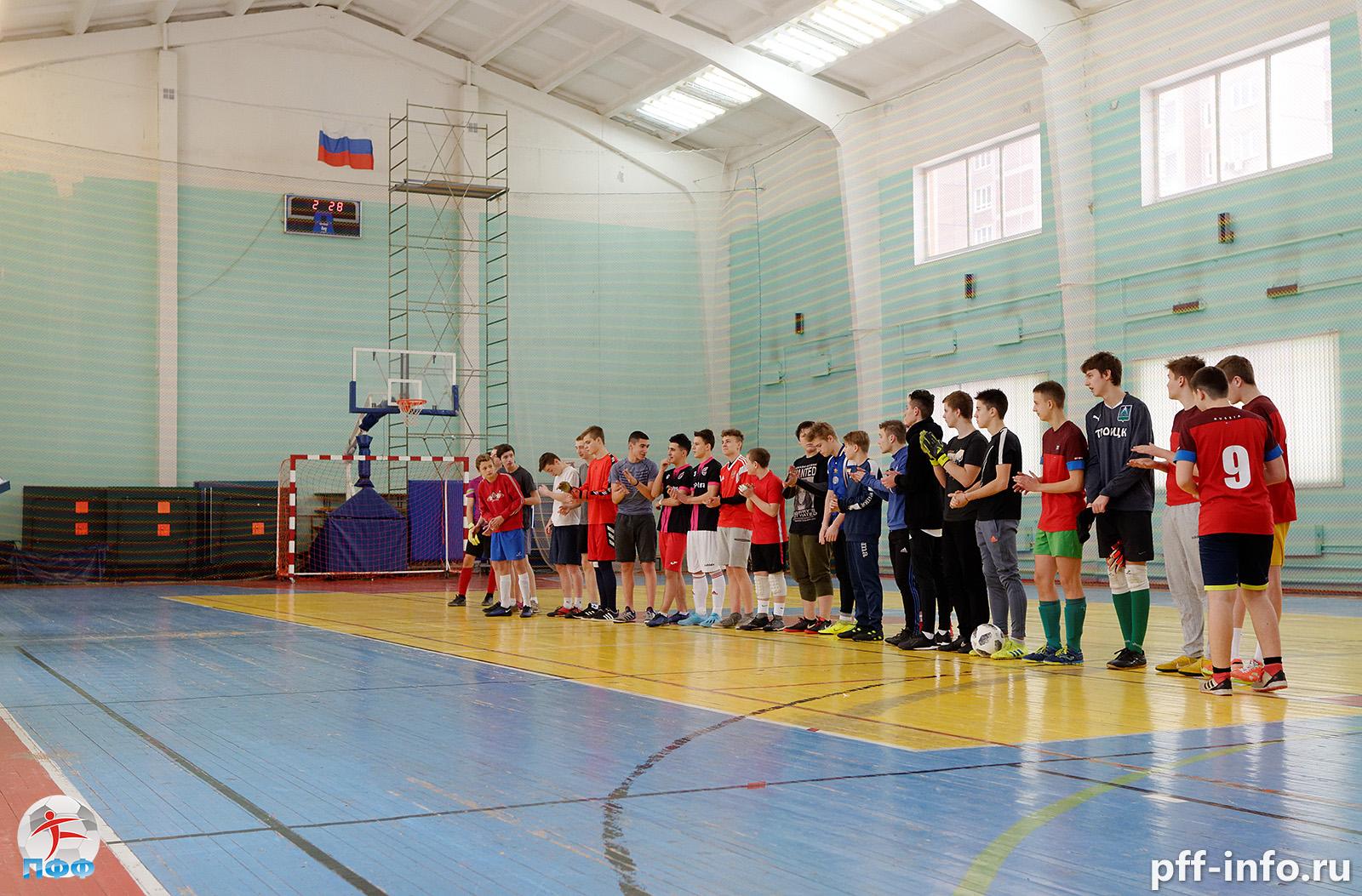 Определились обладатели Кубка Подольска по мини-футболу до 16 и 20 лет