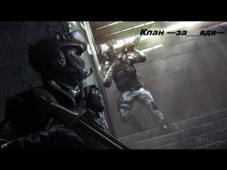 КВ клан ---за____вдв--- против клана 123-КобрА-22