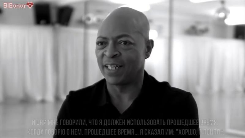 ЧЕЛОВЕК ЗА ТАНЦЕМ ФИЛЬМ 2019 Русские субтитры