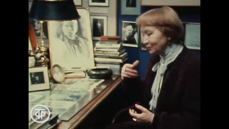 Мир Улановой Серия 2 The World of Galina Ulanova Part 2 1981
