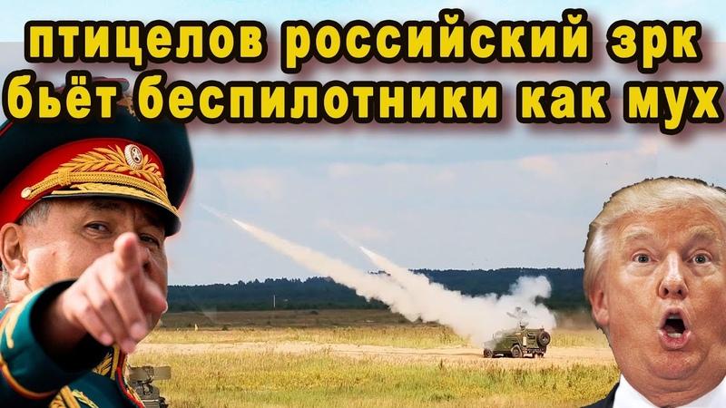 Птицелов российский зенитно ракетный комплекс с лазером видео, системы ПВО НАТО вмиг устарели