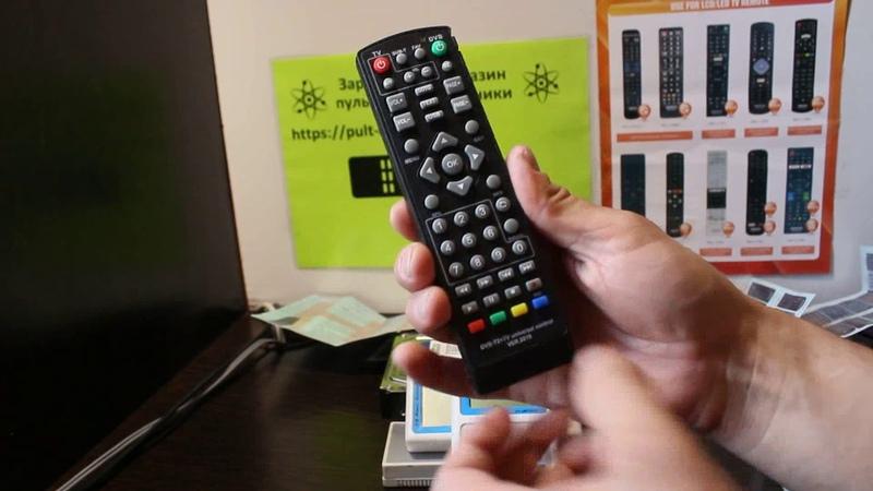 Универсал Huayu DVB T2 TV VER 2019 пульт для цифровых ресиверов DVB T2 Настройка на приставку и ТВ