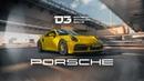 D3 Porsche 911992 Turbo S Машина которую я боюсь!