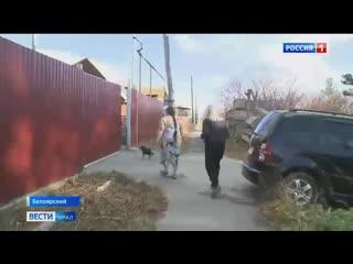 Нападение на съёмочную группу программы Вести