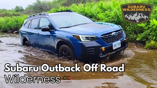 Subaru Outback Wilderness Off-road trail test: Water crossing and rock climbing!