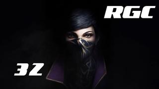 Dishonored 2 – прохождение без комментариев №32
