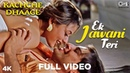 Ek Jawani Teri Full Video- Kachche Dhaage | Nusrat Fateh Ali Khan |Saif Namrata| Alka Kumar