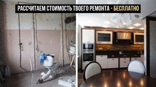 Клиенты для студии квартирного ремонта., изображение №1