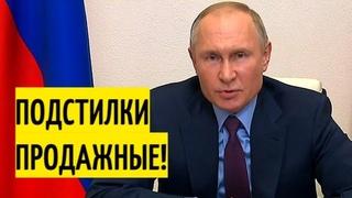 Не в бровь, а в глаз! Путин за три минуты УHИЧТОЖИЛ российских либералов!