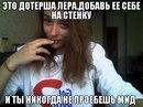 Фотоальбом человека Натали Левченко