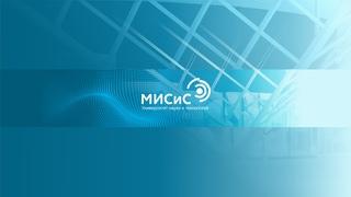 Вебинар по вопросу реализации образовательными и научными организациями механизма целевого обучения
