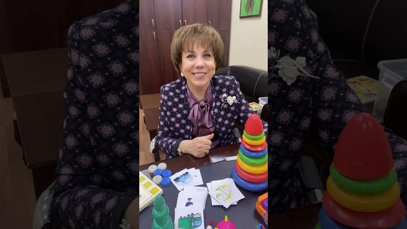 Игры Ольги Азовой для мам развитие слоговой структуры