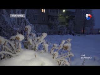 Рано утром жители Златоуста вышли на фотоохоту. Устроительницу сказочного пейзажа пытались задержать по холодным следам.