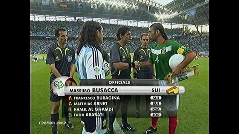ЧМ 2006 50 1 2006 06 24 1 8 финала Аргентина Мексика рус