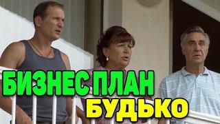 Шикарная комедия, живот заболит от смеха - СВАТЫ БИЗНЕСМЕНЫ / Русские комедии 2021 новинки