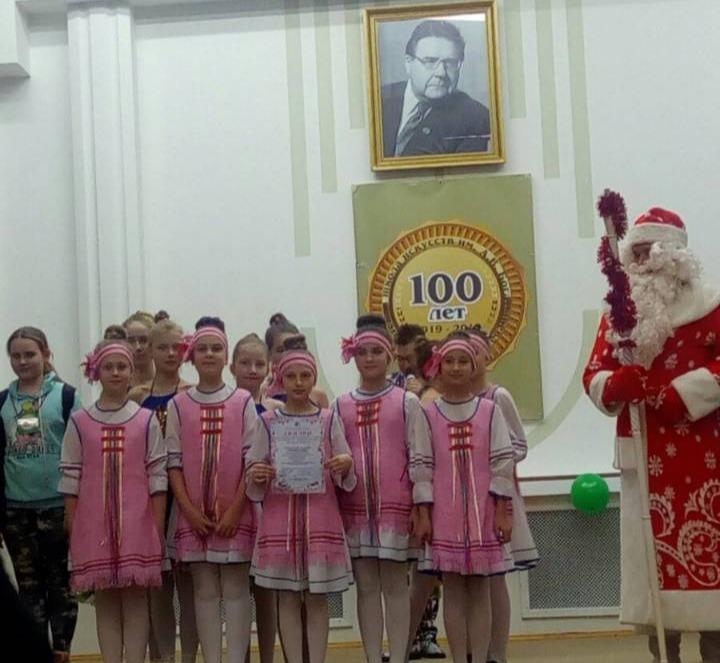 """""""Рожденственский фейерверк талантов"""""""