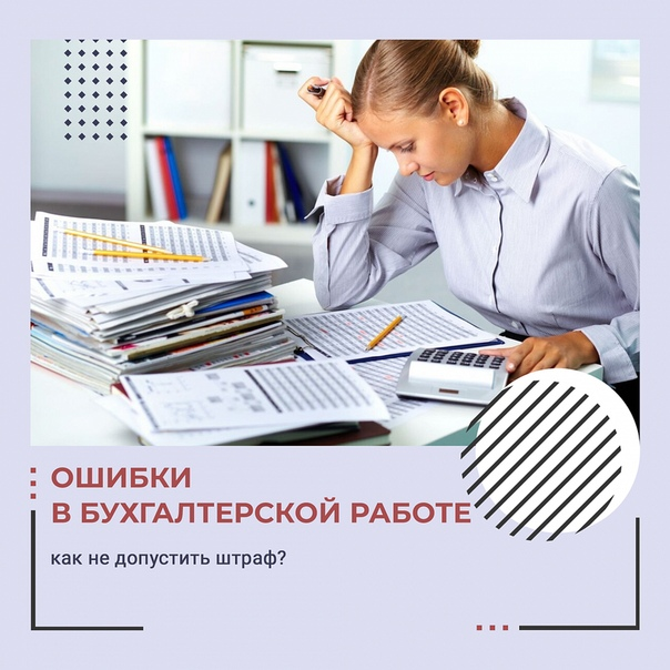 Работа бухгалтером в уфе удаленно translate from english to russian freelance