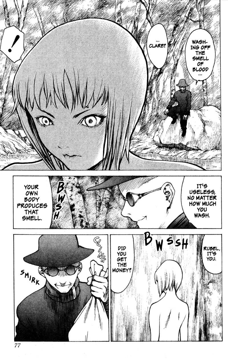 Claymore, Chapter 2, image #8