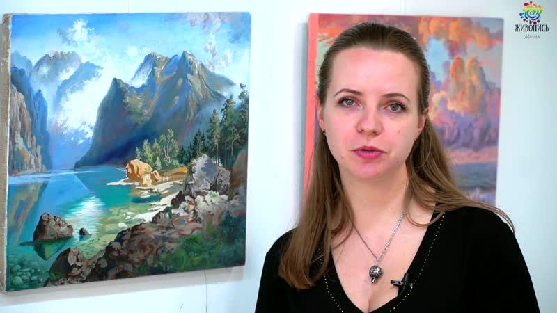 Видеокурс Надежды Ильиной Классический пейзаж темпера масло
