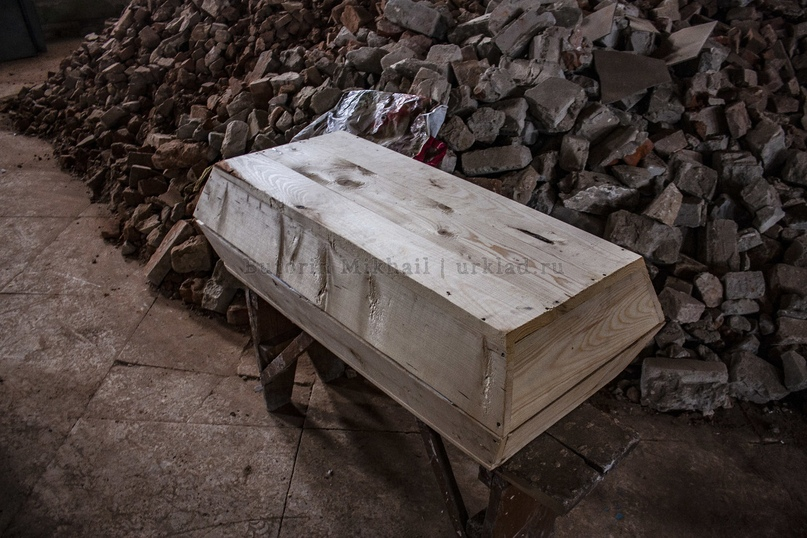 Внутри лежат человеческие останки