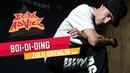 Boi-Oi-Oing /w Zulu Gremlin | BreakAdvice x BBOY.ONLINE