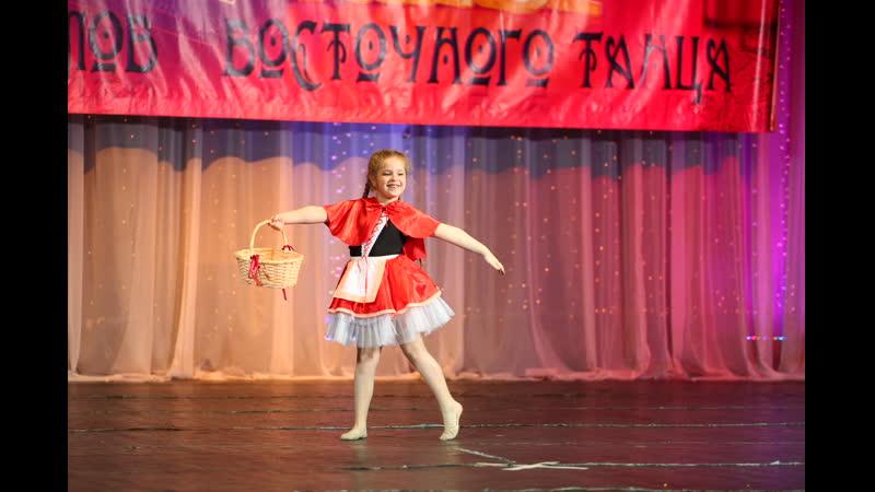 Степовая Полина Ориенталь Шоу фьюжн Красная Шапочка беби начинающие СВТ Safina