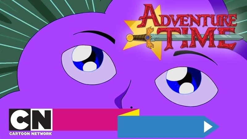 Время приключений Принц который хотел всё Мебель и Мясо серия целиком Cartoon Network