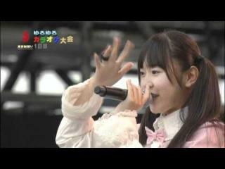 ~AKB48: YuruYuru Karaoke Competition~ 14. Koi seyo Onna no Ko
