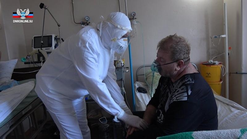И о министра здравоохранения проинспектировал макеевскую горбольница №2