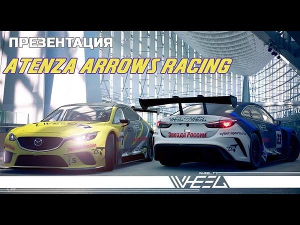Презентация команды Atenza Arrows Racing