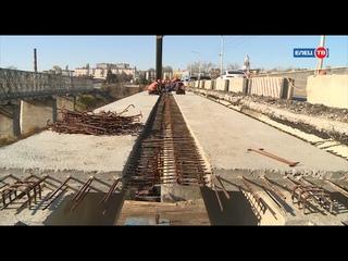 О начале нового этапа капитальной реконструкции автомобильного моста – в очередном выпуске рубрики
