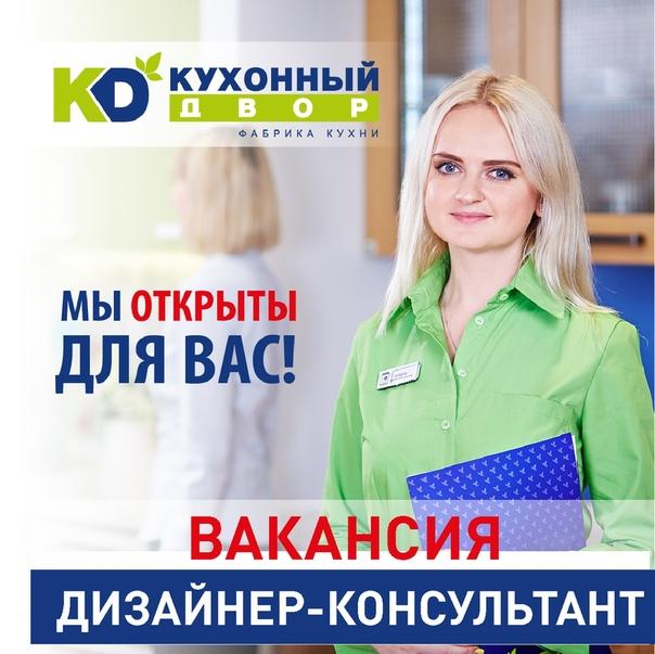 Вакансии дизайнера удаленная работа в москве скачать torrent freelancer бесплатно