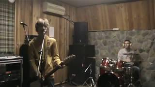 ОКСИТОЦИН- О тех кто закрыл глаза (запись с репетиции)