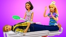 Жизнь Барби иКена— Видео скуклами прото, как Кен заболел— Барби приревновала кдоктору!