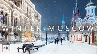 【4K】Snowfall in Moscow, Russia | Walking in Moscow in the Winter Snow