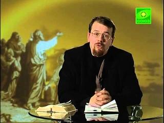 Лекция 31.2. Мессианские места в книге Иезекииля