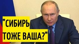 Запад ПОЛУЧИТ по зубам! Мощное ЗАЯВЛЕНИЕ Путина!