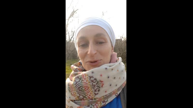 Приглашение Анастасии Наумовой на сердечный ретрит в Ялте 11 18 февраля