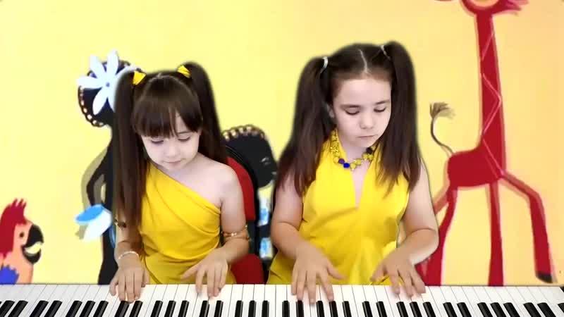 Хуснуллины Полина и Маргарита Номер Чунга чанга В Шаинский