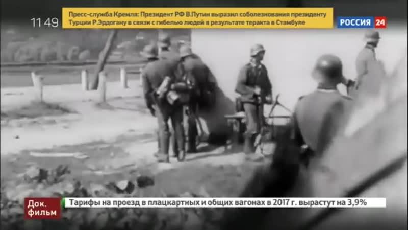 Партизаны Украины Великая Отечественная Война