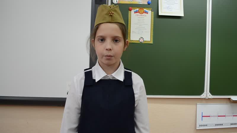 Воронина Анна 9 лет