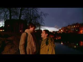 «Убойная сила» - 2 сезон, 7 серия: «Смягчающие обстоятельства»