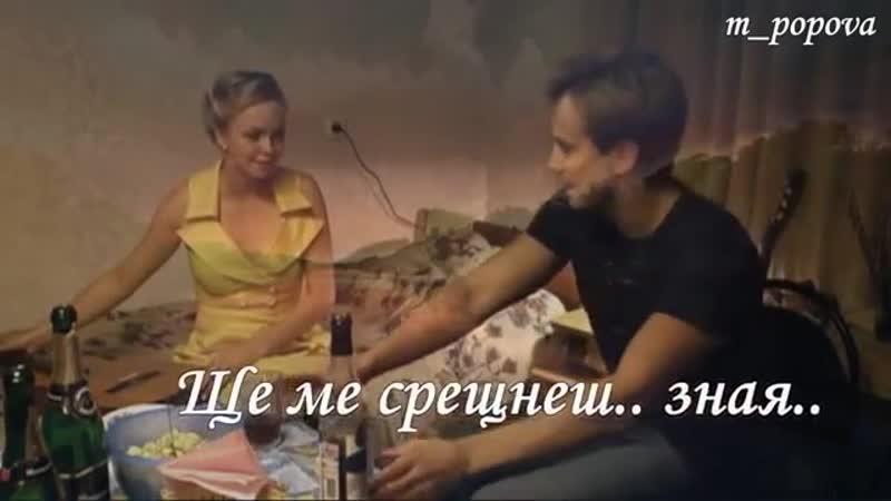Вероника Агапова Меня полюбишь Бг превод 360p