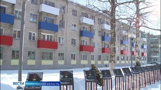 Аты-баты, шли солдаты: как живёт и работает военный городок в Шекснинском районе