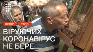 Вакцині і маскам — ні! У Києві пройшла багатотисячна хресна хода