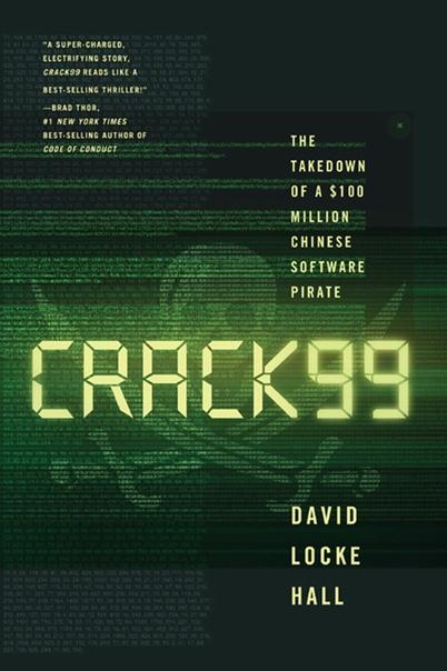 CRACK99 by David Locke Hall