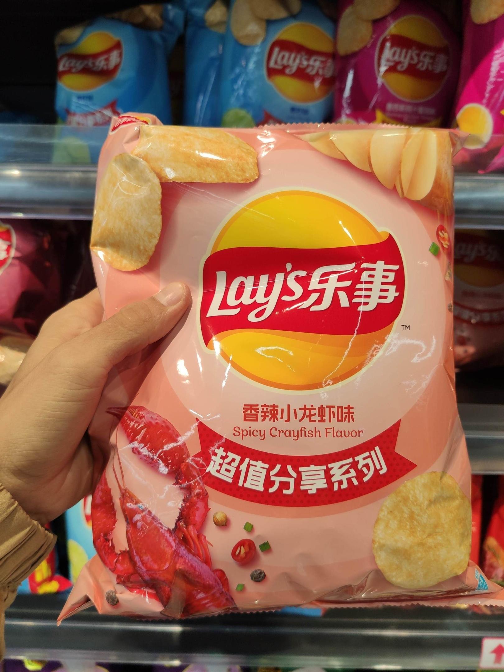 Чипсы Лейз со вкусом Китая