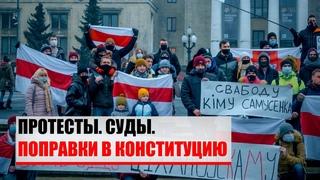 Когда уже будет закрыта тема хоккея?   Похищения в Беларуси   Реальные Новости #91