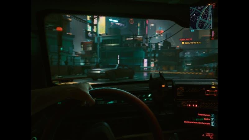 Cyberpunk 2077 Власть закона на шпильках ч 1
