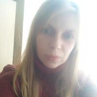 Анна Купинская
